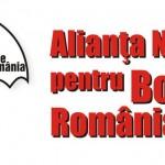 Asociatia Nationala pentru Boli Rare Romania